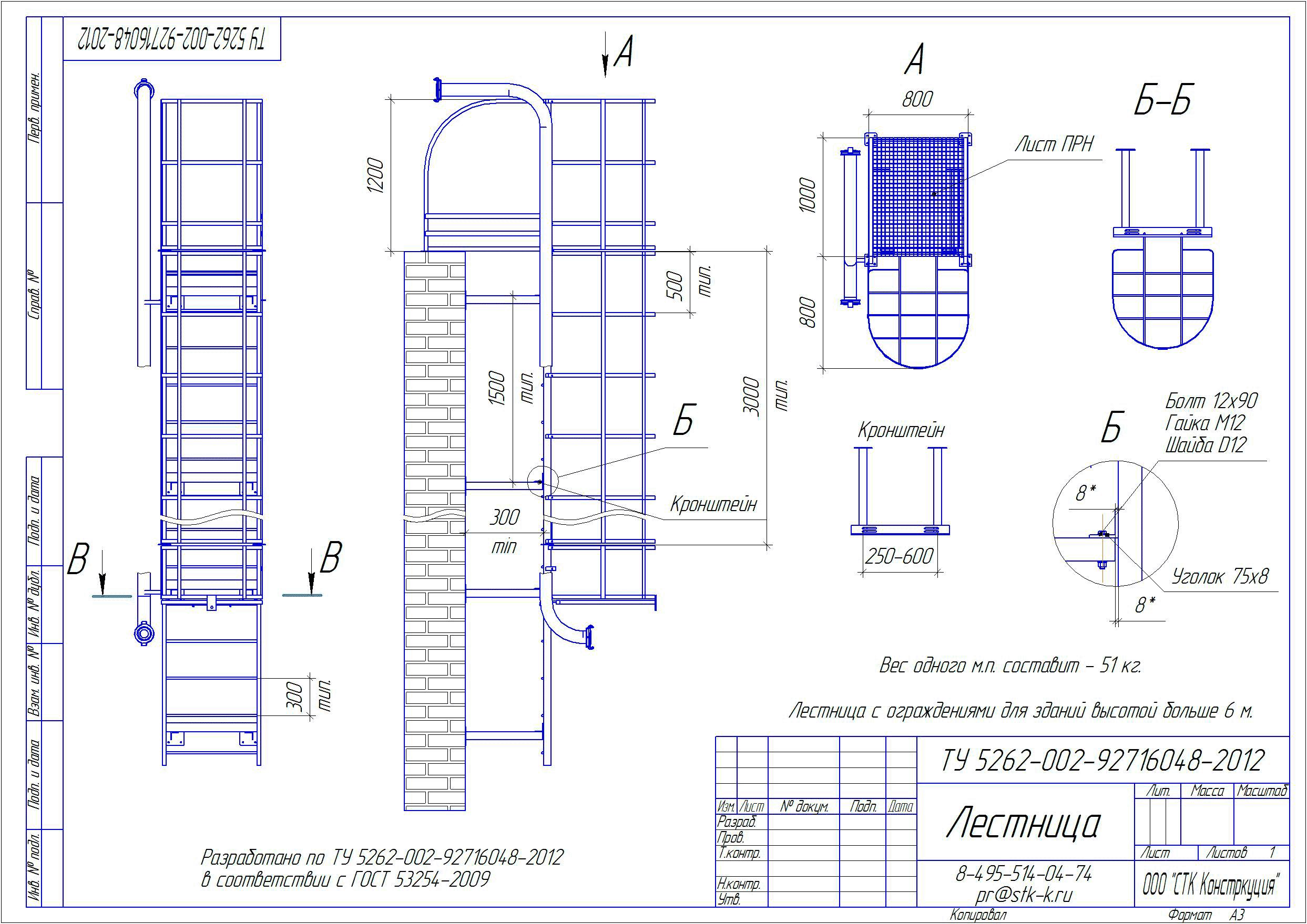 План схема наружного гидранта